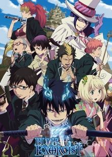 Ao no Blue Exorcist FRENCH
