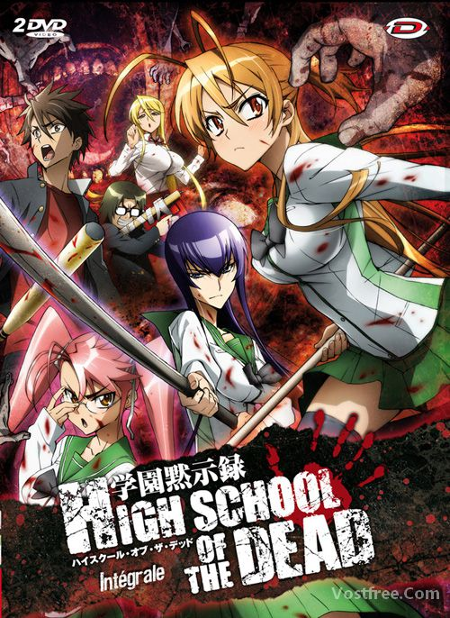 High School Of The Dead FRENCH