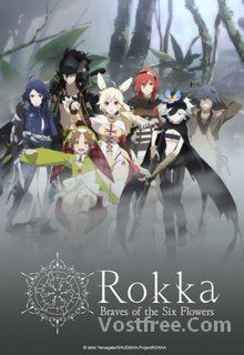 Rokka no Yuusha FRENCH