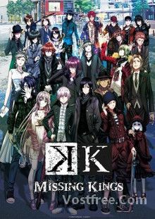 K : Missing Kings VOSTFR