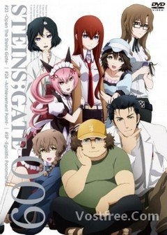 Steins;Gate OAV FRENCH