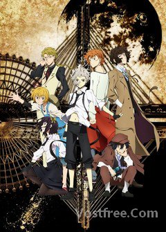Bungou Stray Dogs FRENCH