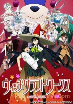 Witch Craft Works FRENCH