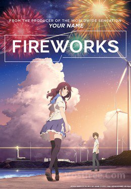 Fireworks 2017 FRENCH wiflix