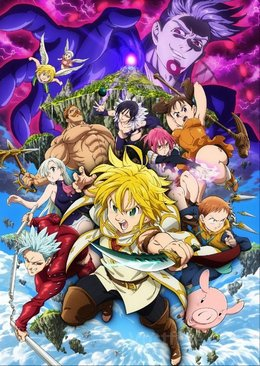 The Seven Deadly Sins: Prisoners of the Sky FRENCH wiflix