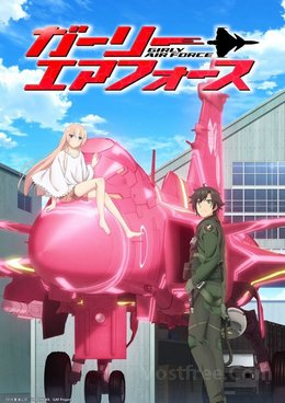 Girly Air Force VOSTFR