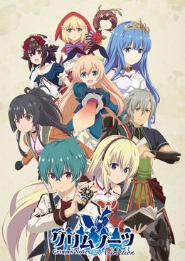 Grimms Notes : The Animation VOSTFR
