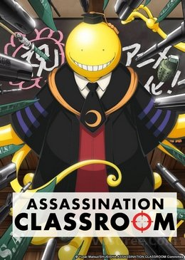 Assassination Classroom FRENCH