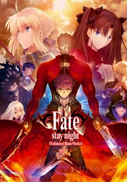 Fate/stay night : Unlimited Blade Works FRENCH