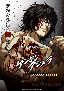 Kengan Ashura 2 FRENCH
