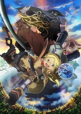 Made in Abyss : Tabidachi no Yoake VOSTFR wiflix